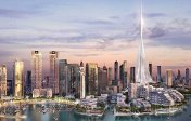 Palace-Residences-in-Dubai-Creek-Harbour.jpg